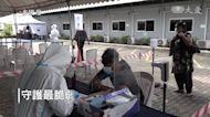 慈濟泰國分會義診中心為難民免費快篩