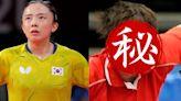 差超多!韓美女選手整形前舊照瘋傳 網嚇壞:換頭了
