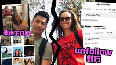 韓君婷刪走「同居」生日相 與蔡國威互相unfollow IG   蘋果日報