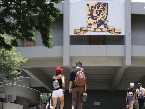 【大學收生】八大共141課程涉「神科」參加計劃 多元才華DSE生放榜前可獲直接取錄 - 香港經濟日報 - TOPick - 新聞 - 社會