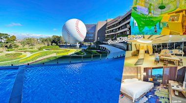 桃園棒球主題親子住宿~名人堂花園大飯店,兒童遊戲室、泳池三溫暖、史努比棒球名人堂,一泊二食玩好玩滿