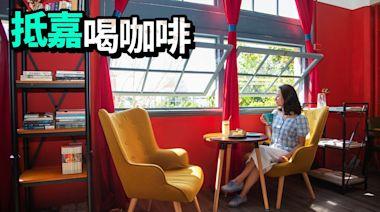 降級出遊|嘉義咖啡小旅行 以咖啡香品味旅程美好 | 蘋果新聞網 | 蘋果日報