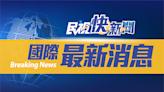 快新聞/剛果金礦礦坑突崩塌 預計至少50人喪命