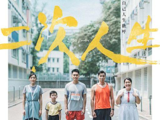 2021年4月15日 - Timable 香港 時間搜尋