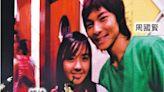 緣分始於中學歌唱比賽 糖妹開騷邀周國賢當嘉賓 - 20210614 - 娛樂
