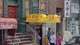 紐約殘疾訴訟從餐館擴展到多行業