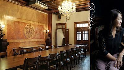 【大稻埕美食餐廳】稻邸親子寵物友善餐廳|在有故事的老宅裡,延續人和美食的親密連結,釀一道舊城新味