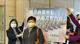 蔡玉玲被控虛假陳述再提堂 港台工會到場聲援叫口號