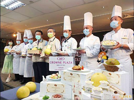 行銷白柚 台南6飯店創意入菜邀嘗鮮