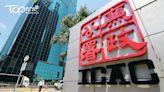 廉署起訴SKECHERS前工程及櫥窗助理 涉與製作公司經營者串謀詐騙 - 香港經濟日報 - TOPick - 新聞 - 社會
