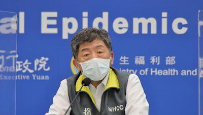 影/11月開放混打機率增高 陳時中透露「這2種疫苗」可能性最大