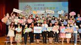 國教輔導團樹立教學創新標竿 新北為老師中的老師授證表揚