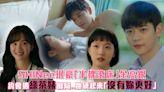 SHINee珉豪「半裸滾床」金高銀 約會遇綠茶婊攪局..她硬起來「沒有妳更好」
