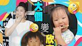 勁「惜」食!王祖藍囡囡大得快 網民:好似欣宜