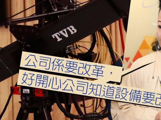 薛家燕認同無綫缺乏新面孔 借勢呻公司音響殘分黨派冇休息 | 蘋果日報