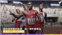 【奧運暗黑史】世界跑最快的人 用禁藥從英雄變狗熊