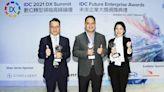 國泰金榮獲IDC亞太區未來企業3項大獎 - 工商時報