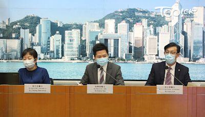 【新冠肺炎】衞生署及醫管局分析確診個案 本港死亡個案逾九成60歲以上 - 香港經濟日報 - TOPick - 新聞 - 社會