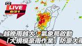 越晚雨越大!氣象局啟動「大規模豪雨作業」│Live線上直播│三立新聞網 SETN.COM