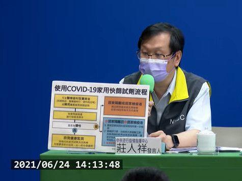 大陸四川增3境外移入2例來自台灣 陳時中:是正常的