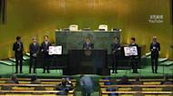 任南韓特使登聯合國! BTS籲世界接種疫苗