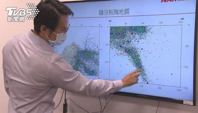 強震百年周期到?專家憂:台灣進入「隱沒帶地震活躍期」│TVBS新聞網