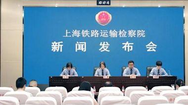 聚焦民生關切,上海鐵檢院發布危害食藥安全典型案例