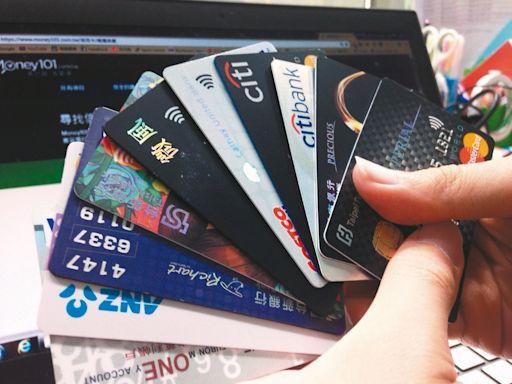 痛快剪四張卡!卡友吐這間信用卡服務爛爆「想怒剪」