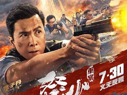 遺作《怒火·重案》,上映兩天票房破億,甄子丹、謝霆鋒共同合作