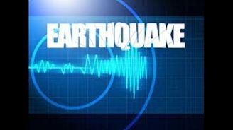 Missouri report warns of earthquake insurance collapse