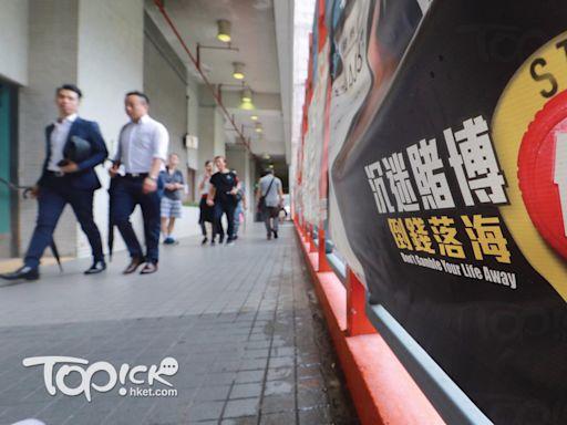 【非法外圍】警方歐國盃反非法外圍賭博 拘捕824人檢逾36億投注額創近10年新高 - 香港經濟日報 - TOPick - 新聞 - 社會