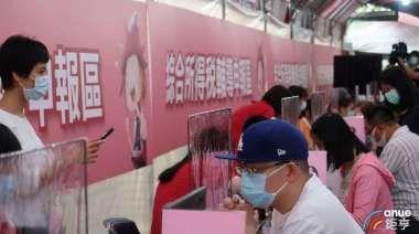 〈國內疫情升溫〉全台國稅局重啟臨櫃服務 嚴控人次上限