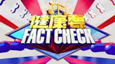 收視報告︳細台醫學節目有捧場客 TVB照跟有原因