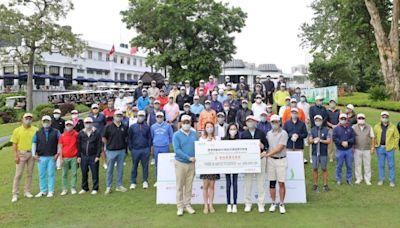 信報即時新聞 -- 總商會慈善高爾夫球賽支持香港保護兒童會