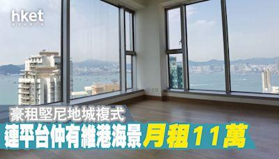 【直擊單位】IT人外國回流香港 月租11萬租堅尼地城全海景複式戶 - 香港經濟日報 - 地產站 - 二手住宅 - 私樓成交