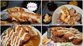 審計新村【渣女和牛燒肉燥飯餐酒館】霸氣雙拼和牛燥飯/卡滋炸豬排咖哩好好吃