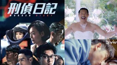 《刑偵日記》收視跌破新低 《大叔的愛》結局篇收收7.9創新高 - 今日娛樂新聞 | 香港即時娛樂報道 | 最新娛樂消息 - am730