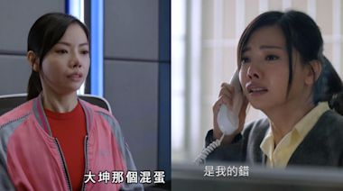 逆天奇案|林熹瞳拍到咳血 唔怕人工低恨入TVB:做到演員係無價