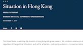 美政府一日兩發香港聲明 譴責暴力籲各方克制