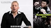 三屆UFC拳王拆解《導火線》動作場面 大讚甄子丹是真正武術家 | 娛圈事