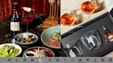 軒尼詩攜手31家餐酒館,外帶餐點就送「X.O品酒禮盒」!大三元、心潮飯店都在其中   酒酒窩