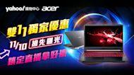 Yahoo1111購物節 - Acer 輕薄十代新機SF314-57G-50MR