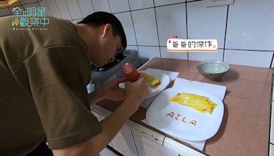 江宏傑視訊7連發 王齊麟狂抖:比金牌戰還緊張