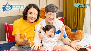【親子名人】黃澤鋒陳麗麗湊女經(上) 高齡媽咪靠母愛捱辛酸