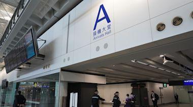 航班熔斷制收緊 一定數目乘客染變種病毒 禁當地所有機來港14日