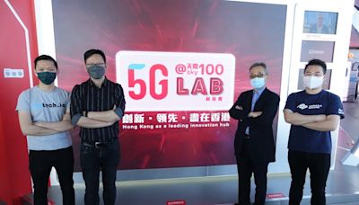 5G 實時傳送 創業公司發掘新業務