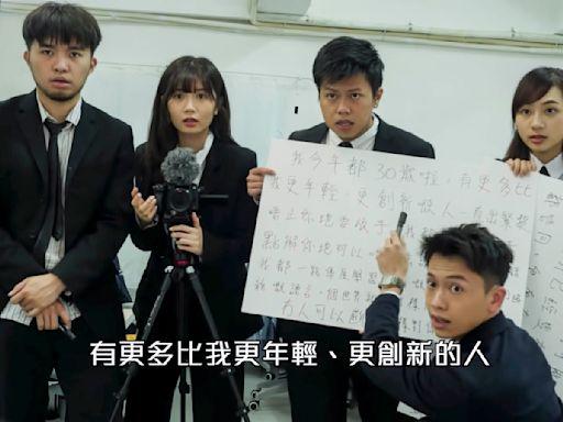 一沉百踩,借屍還魂,但有《試當真》和香港新娛樂時代?|端傳媒 Initium Media