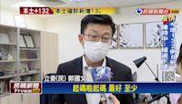 再伸援手! 日本外相:研擬追加疫苗給台灣