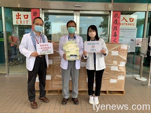 桃市府募款捐10台救命神器 支持桃榮醫護抗疫   蕃新聞