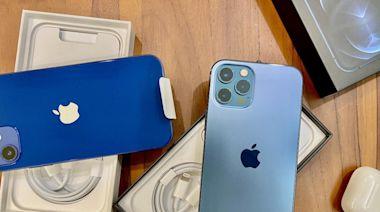 果粉不在意新技術?最期待 iPhone 13 這項「老功能」 - 自由電子報 3C科技